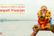 Best places in India to witness Ganpati Visarjan